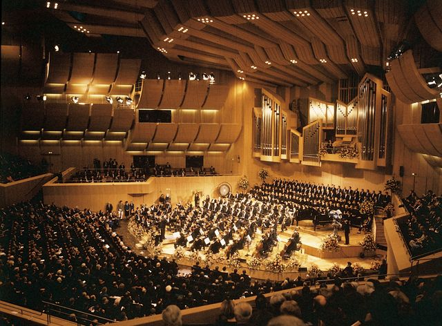 The Gasteig has been Munich's main concert hall since its opening in the mid 1980s