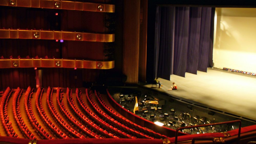 David H. Koch Theater the former home of the New York City Opera.