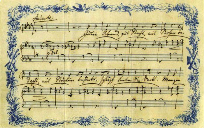 brahms lullaby original manuscript