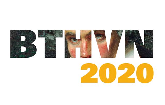 Beethoven's new logo. Image credit: bthvn2020.de