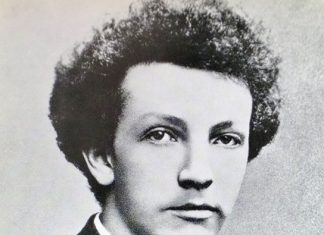Richard Strauss Facts