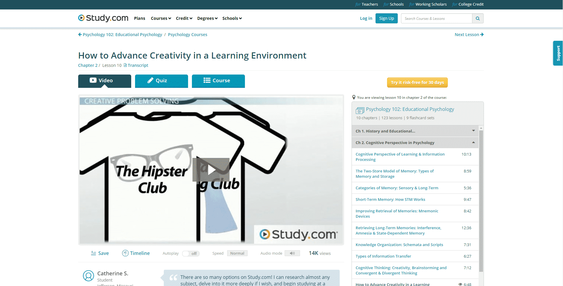 Study.com Learn Creativity Lessons Online