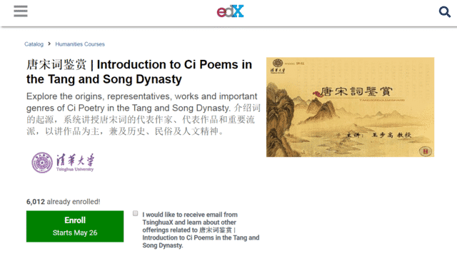 EDX Learn Poems Lessons Online