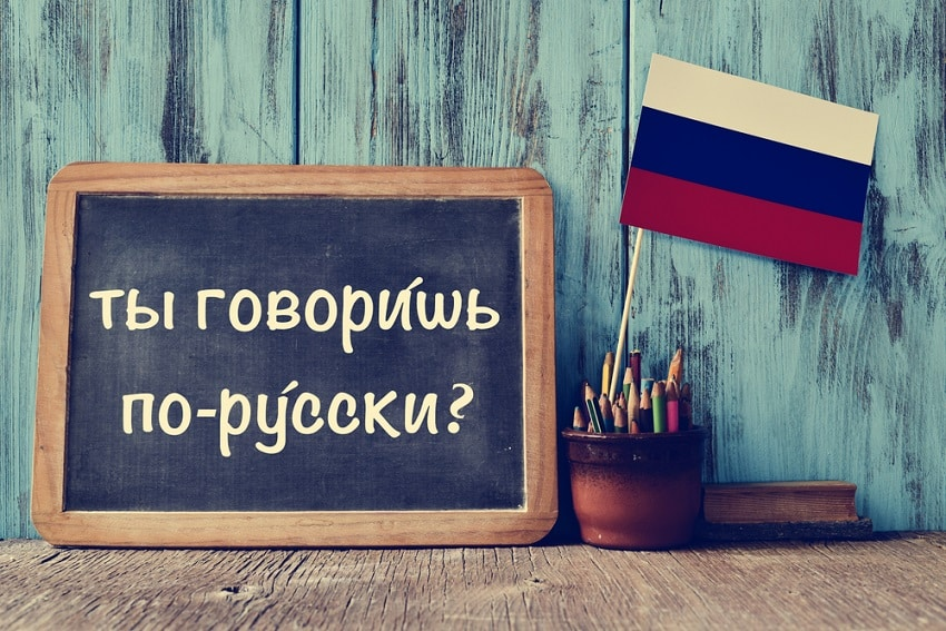 Learn Russian Lessons Online