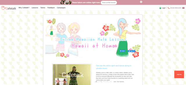 cafetalk learn hula lessons online