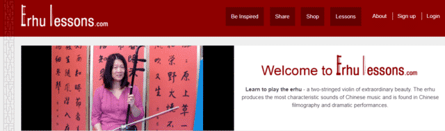 erhulessons learn erhu lessons online