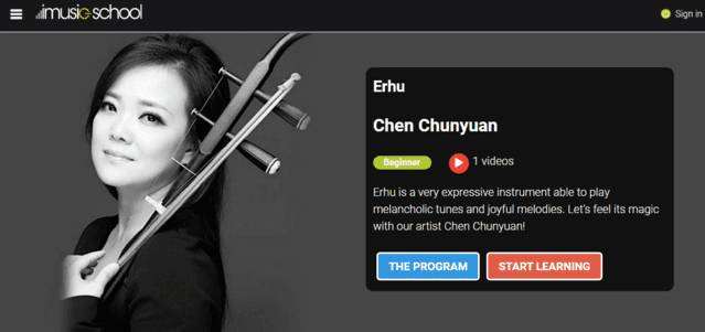 imusicschool learn erhu lessons online